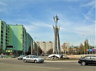 Krasnoznamensk, Moscow Oblast - Entrance to Krasnoznamensk