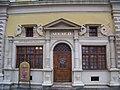 Львів. Площа Ринок 2. Палац Бандінеллі. Вхід (1).JPG