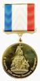 Медаль «В память 1150-летия Великого Новгорода».png
