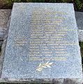 Меморіальний комплекс Солдатської Слави – братська могила 3,5 тис. жертв фашизму (фото 4).JPG