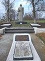 Меморіал с Явір.jpg