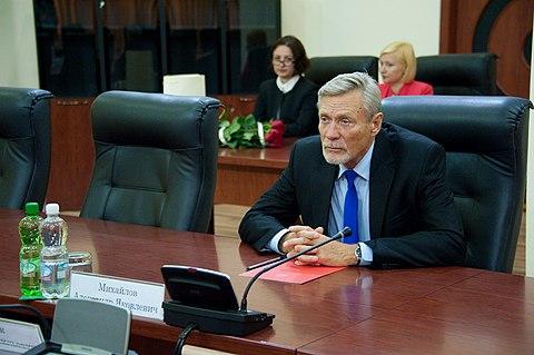 Михайлов Александр Яковлевич.jpg