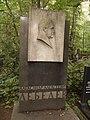 Могила Героя Социалистического Труда Александра Лебедева.JPG