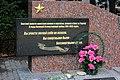 Могила братська членів уряду республіки Таврида 2.jpg