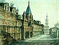 Москва Кадашевский Адмиралтейский, Хамовный, Замоскворецкий монетный двор 1701-1737.jpg