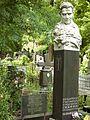 М.Д. Ворвулєва могила.jpg