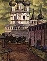 Николай К. Рерих - Ростов Великий, 1903.jpg