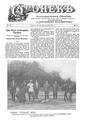 Огонек 1903-28.pdf
