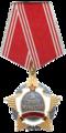 Орден За личное мужествоРФ.png