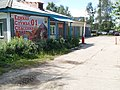 ПЧ-33 Отряд государственной противопожарной слжбы N 7 по охране г.Коряжмы, Вилегодского и Ленского районов фото1.JPG