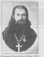 Павел Алфеев (1846—1918), протоиерей 01.png