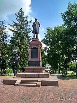 Пам'ятник Івану Харитоненку (Суми).jpg