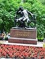 Памятник Пушкину в городе Пушкин(Екатерининский сад).JPG