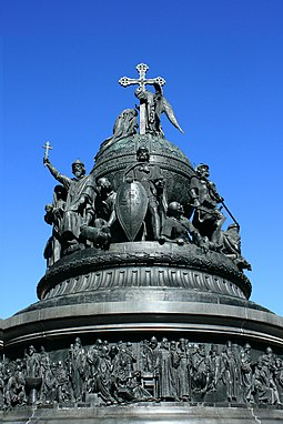 The Millennium of Russia monument built in 1862 to celebrate one thousand years of Russian history. Pamiatnik Tysiacheletie Rossii v Novgorode.JPG