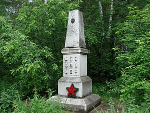 Dyatlov Pass incident - The group's tomb at the Mikhajlov Cemetery in Yekaterinburg, Russia.