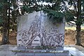 Пм'ятник воїнам-односельцям, які загинули в роки Великої Вітчизняної війни Григорівка IMG 0815.jpg