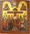 РАСПЯТИЕ ГОСПОДНЕ С ПРЕДСТОЯЩИМИ с Казанской и Феодоровской иконами Божией Матери.jpeg