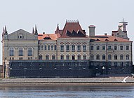 Rybinsk Museum-Preserve