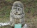 Скіфський стан на Хортиці. Кам'яний cкіф VII ст. до н.е.jpg