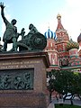 Собор Василия Блаженного (St. Basil Cathedral), Москва 05.jpg