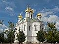Собор святой Екатерины (Пушкин) 2019.jpg