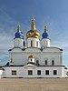 Софийский собор (Тобольск)3.jpg