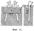 ТЭ1 - Корчевание пней - Фиг. 12.png