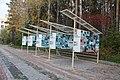 Университетские стенды, Новосибирск 01.jpg