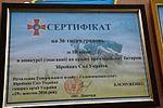 У Збройних Силах України завершено змагання на кращий артилерійський підрозділ (30674946806).jpg