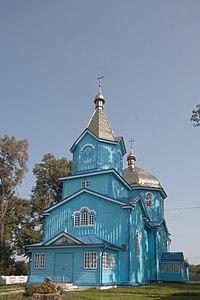 Церква свв. Петра і Павла.jpg