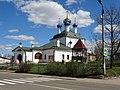 Церковь Преображения Господня в Вязьме.jpg