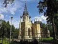 Церковь апостолов Петра и Павла, Шувалово.jpg