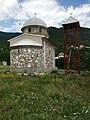 "Црква ""Св. Петка"" - Близанско.jpg"
