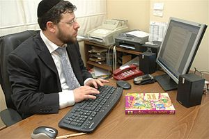 Chaim Walder - Walder in his office in 2009.