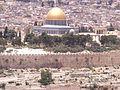 טיול לירושלים 198.jpg