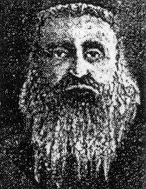 Israel Yitzhak Kalish - Image: יצחק וורקא