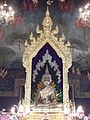 วัดปทุมวนารามราชวรวิหาร Wat Pathumwanaram Ratchaworawiharn (3).jpg