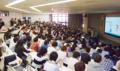 オーバークロックイベント日本工学院でのイベントの様子.png