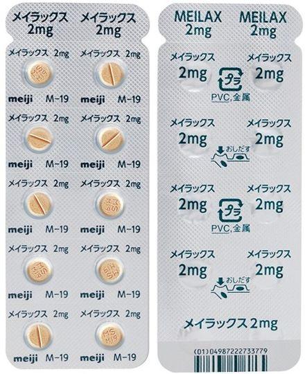 ロフラゼプ 酸 エチル 錠