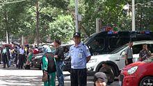 2014新疆阿克苏爆炸_2014年乌鲁木齐火车南站暴力恐怖袭击案件 - 维基百科,自由的 ...