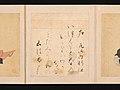 住吉具慶筆 三十六歌仙画帖-Portraits and Poems of the Thirty-six Poetic Immortals (Sanjūrokkasen) MET DP-13184-006.jpg