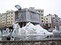 冰封的九龙护鼎 - panoramio.jpg