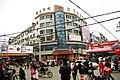 县城最繁忙的十字路口(楚东大厦) - panoramio.jpg