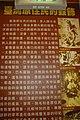 基隆市文物館18.jpg