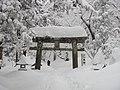 大神山神社奥宮鳥居 (6782338170).jpg