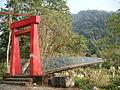 大雪山吊橋.JPG