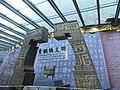宝鸡青铜器博物馆 - panoramio.jpg