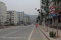 延安市 永昌路 yong chang lu, Yan'an - panoramio.jpg