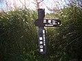 明神山山頂 - panoramio.jpg