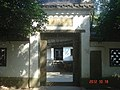 杭州.登十里啷当(五云山. 真际寺遗址) - panoramio.jpg